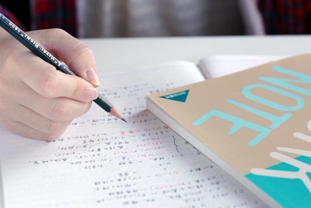 センター試験の英語で最も効率よく得点を取る勉強方法