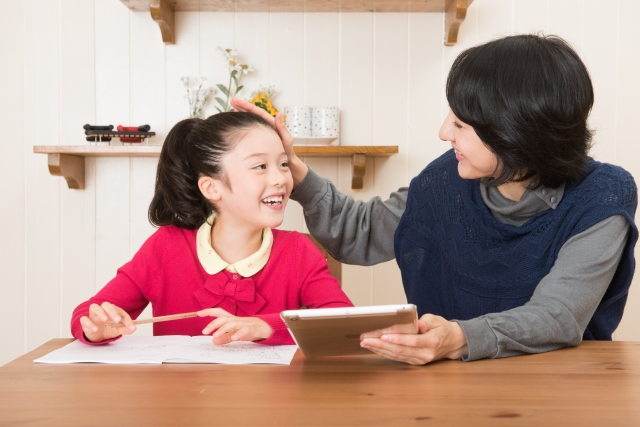 小学校教育が変わるって知っていますか?