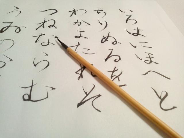 古文の読解方法―実践編―