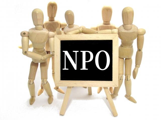 NPO法人を設立する際に参考にした本2冊を紹介!