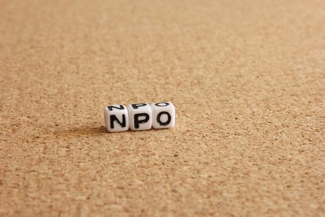 NPO法人設立のための書類を提出しました!&仕事を退職しました!