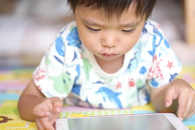 小学校プログラミング教育とは?その概要について解説!