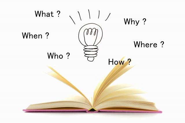 中堅国公立大学レベルの二次試験英語の勉強法について解説します!