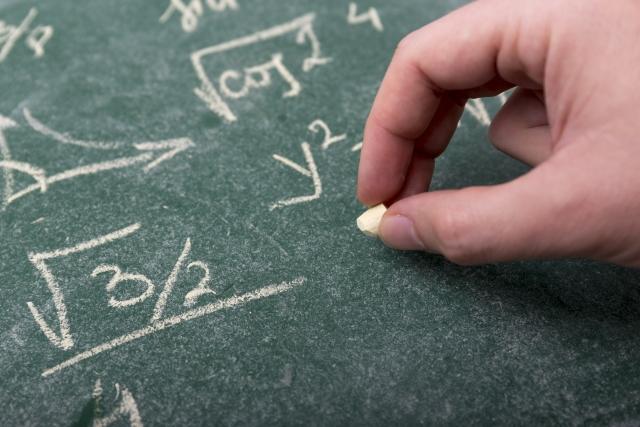 【単元別】数学の勉強法―二次関数編―